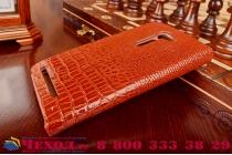 """Фирменный роскошный эксклюзивный чехол с объёмным 3D изображением кожи крокодила коричневый для Asus Zenfone 2 5.0"""" ZE500CL. Только в нашем магазине. Количество ограничено"""