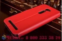 """Фирменный оригинальный чехол-книжка для Asus Zenfone 2 5.0"""" ZE500CL с окошком для входящих вызовов и свайпом водоотталкивающий красный"""