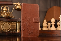 Фирменный чехол-книжка из качественной импортной кожи с мульти-подставкой застёжкой и визитницей для Асус Зенфон 2 Два ЗЕ550/551МЛ коричневый с рисунком цветка