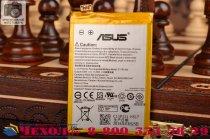Фирменная аккумуляторная батарея 3000mah  для телефона ASUS Zenfone 2 ZE550ML / ZE551ML / Z00AD / Z00BD 5.5 '' + гарантия