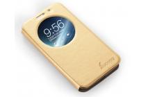 Фирменный чехол-книжка из качественной импортной кожи с подставкой для Asus Zenfone 2 ZE550ML/ZE551ML золотой с окошком
