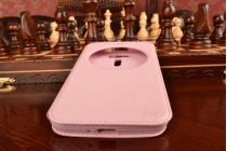 """Фирменный чехол-книжка для ASUS Zenfone 2 Laser ZE601KL 6.0"""" розовый с окошком для входящих вызовов из импортной кожи"""