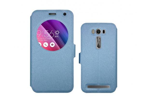 """Фирменный чехол-книжка для ASUS Zenfone 2 Lazer ZE500KL/ZE500KG 5.0"""" синий пластиковый с окошком для входящих вызовов"""