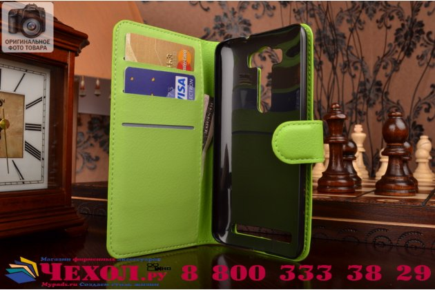 """Фирменный чехол-книжка из качественной импортной кожи с мульти-подставкой застёжкой и визитницей для Асус Зенфоне 2 Лазер ЗЕ500КЛ 5.0"""" зелёный"""