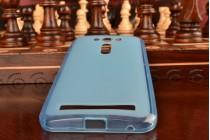 """Фирменная ультра-тонкая полимерная из мягкого качественного силикона задняя панель-чехол-накладка для ASUS Zenfone 2 Lazer ZE500KL 5.0""""  голубая"""