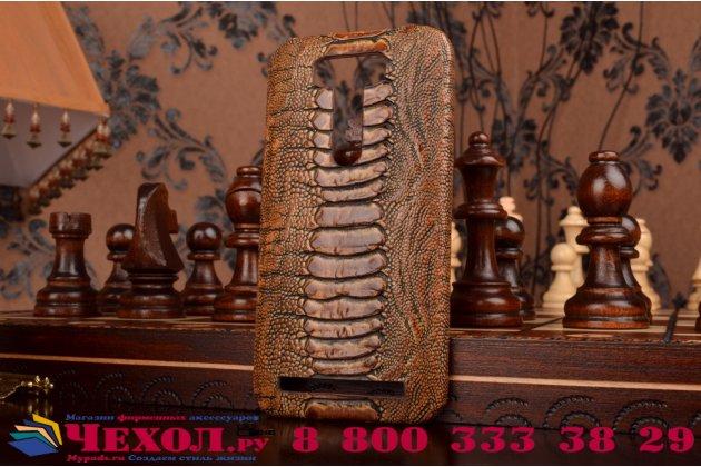"""Фирменная элегантная экзотическая задняя панель-крышка с фактурной отделкой натуральной кожи крокодила кофейного цвета для ASUS Zenfone 2 Lazer ZE500KL/ZE500KG 5.0""""  . Только в нашем магазине. Количество ограничено."""
