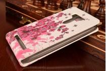 """Фирменный уникальный необычный чехол-флип для ASUS Zenfone 2 Lazer ZE500KL/ZE500KG """"тематика цветок Сакуры"""""""