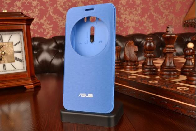 """Фирменный оригинальный чехол-книжка для ASUS Zenfone 2 Lazer ZE500KL/ZE500KG 5.0"""" синий пластиковый с окошком для входящих вызовов"""