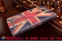 """Фирменный уникальный необычный чехол-книжка для ASUS Zenfone 2 Lazer ZE500KL/ZE500KG  """"тематика британский флаг"""""""