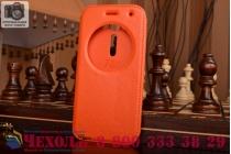 """Фирменный чехол-книжка для ASUS Zenfone 2 Lazer ZE500KL 5.0""""  оранжевый с окошком для входящих вызовов из импортной кожи"""