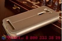 """Фирменный чехол-книжка для ASUS Zenfone 2 Lazer ZE500KL 5.0""""  золотой с окошком для входящих вызовов из импортной кожи"""