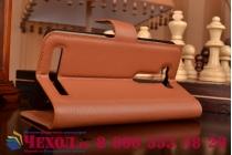 """Фирменный чехол-книжка из качественной импортной кожи с мульти-подставкой застёжкой и визитницей для Асус Зенфоне 2 Лазер ЗЕ500КЛ 5.0"""" коричневый"""