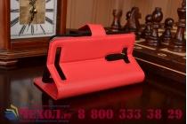 """Фирменный чехол-книжка из качественной импортной кожи с мульти-подставкой застёжкой и визитницей для Асус Зенфоне 2 Лазер ЗЕ500КЛ 5.0"""" красный"""