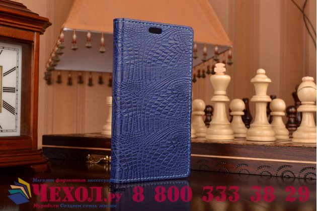 Фирменный чехол-книжка с подставкой для ASUS Zenfone 2 Lazer ZE500KL/ZE500KG лаковая кожа крокодила темно-синий