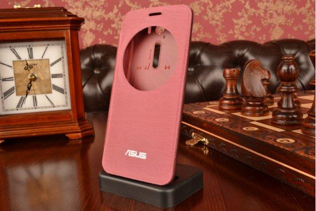 """Фирменный оригинальный чехол-книжка для ASUS Zenfone 2 Lazer ZE500KL/ZE500KG 5.0"""" бордовый пластиковый с окошком для входящих вызовов"""