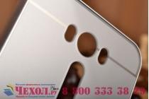 Фирменная металлическая задняя панель-крышка-накладка из тончайшего облегченного авиационного алюминия для ASUS Zenfone 2 Lazer ZE500KL/ZE500KG серебристая