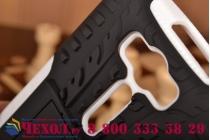 """Противоударный усиленный ударопрочный фирменный чехол-бампер-пенал для ASUS Zenfone 2 Lazer ZE500KL 5.0"""" белый"""