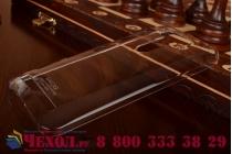"""Фирменная задняя панель-крышка-накладка из тончайшего и прочного пластика для ASUS Zenfone 2 Lazer ZE500KL 5.0"""" прозрачная"""