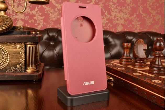 Фирменный оригинальный чехол-книжка для Asus Zenfone 5 Lite A502CG бордовый пластиковый с окошком для входящих вызовов