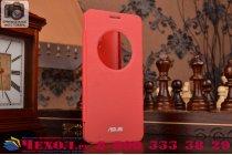 Фирменный оригинальный чехол-книжка для Asus Zenfone 5 A502CG красный с окошком для входящих вызовов