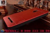 Фирменная металлическая задняя панель-крышка-накладка из тончайшего облегченного авиационного алюминия для Asus Zenfone 5 A502CG красная