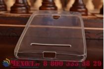 Фирменная ультра-тонкая полимерная из мягкого качественного силикона задняя панель-чехол-накладка для Asus Zenfone 5 A502CG белая