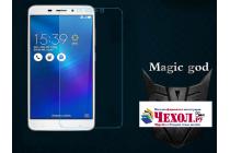 """Фирменная оригинальная защитная пленка для телефона  ASUS ZenFone 3 Laser ZC551KL 5.5"""" глянцевая"""