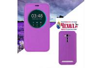 """Фирменный оригинальный чехол-книжка для ASUS ZenFone 3 Laser ZC551KL 5.5""""   фиолетовый с окошком для входящих вызовов водоотталкивающий"""