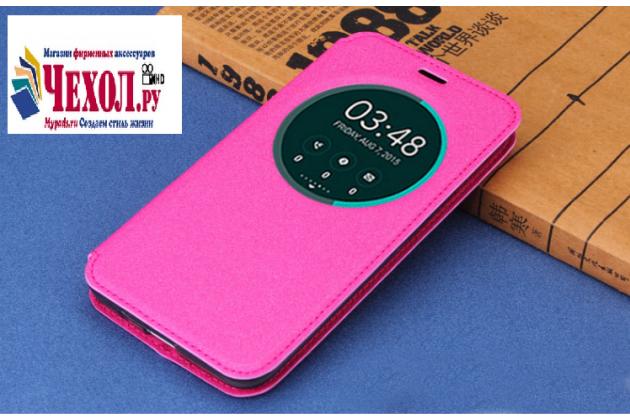 """Фирменный оригинальный чехол-книжка для ASUS ZenFone 3 / Zenfone 3 Neo ZC551KL 5.2"""" розовый с окошком для входящих вызовов и мультиподставкой водоотталкивающий"""
