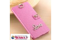"""Фирменный роскошный чехол-книжка безумно красивый декорированный бусинками и кристаликами на ASUS ZenFone 3 Laser ZC551KL 5.5"""" розовый"""