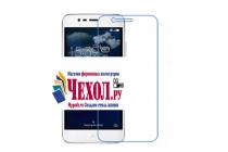 Фирменная оригинальная защитная пленка для телефона  ASUS ZenFone 3 Max ZC520TL 5.2 глянцевая