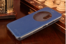 Фирменный оригинальный чехол-книжка для ASUS ZenFone 3 Max ZC520TL 5.2 синий с окошком для входящих вызовов водоотталкивающий