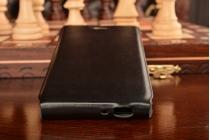 """Фирменный оригинальный вертикальный откидной чехол-флип для ASUS ZenFone 3 Max ZC520TL черный из натуральной кожи """"Prestige"""" Италия"""