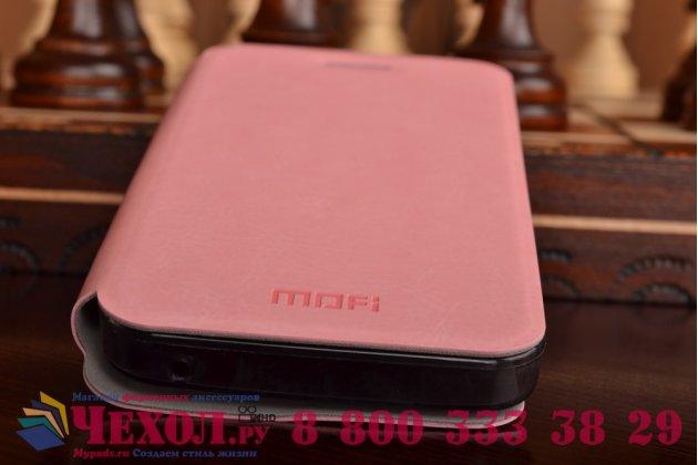 """Фирменный чехол-книжка из качественной водоотталкивающей импортной кожи на жёсткой металлической основе для Asus Zenfone 4 4.0"""" A400CG розовый"""