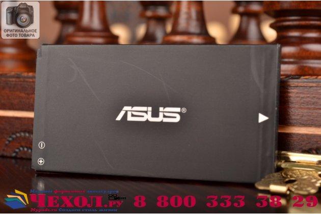 Фирменная аккумуляторная батарея C11P1404 1600mAh на телефон Asus Zenfone 4 4.0 A400CG + гарантия