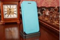 Фирменный оригинальный чехол-книжка для Asus Zenfone 4 4.0 A400CG бирюзовый  водоотталкивающий