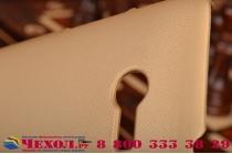 Фирменная задняя панель-крышка-накладка из тончайшего и прочного пластика для Asus Zenfone 4 4.0 A400CG золотая