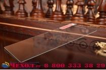 """Фирменное защитное закалённое противоударное стекло премиум-класса из качественного японского материала с олеофобным покрытием для Asus Zenfone 4 4.0"""" A400CG"""