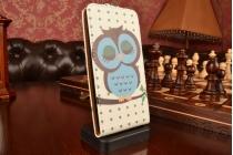 """Фирменный вертикальный откидной чехол-флип для ASUS Zenfone 5 / Zenfone 5 LTE A501CG/A500KL """"тематика Сова"""""""
