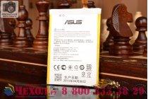 Фирменная аккумуляторная батарея C11P1325 3300mAh на телефон ASUS Zenfone 6 A600CG/A601CG + гарантия
