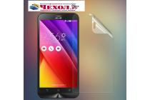 """Фирменная оригинальная защитная пленка для телефона  ASUS ZenFone Go ZB452KG 4.5""""  глянцевая"""