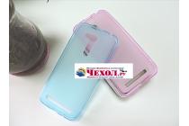 """Фирменная ультра-тонкая силиконовая задняя панель-чехол-накладка для ASUS ZenFone Go ZB452KG 4.5"""" голубая"""