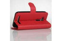 """Фирменный чехол-книжка из качественной импортной кожи с подставкой застёжкой и визитницей для Асус Зенфон Гоу ЗБ452КГ 4.5"""" красный"""
