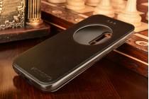 """Фирменный оригинальный чехол-книжка для ASUS ZenFone Go ZB452KG 4.5"""" черный с окошком для входящих вызовов водоотталкивающий"""