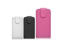 """Фирменный оригинальный вертикальный откидной чехол-флип для ASUS ZenFone Go ZB452KG 4.5"""" черный кожаный"""