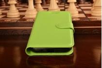 """Фирменный чехол-книжка из качественной импортной кожи с подставкой застёжкой и визитницей для Асус Зенфон Гоу ЗБ452КГ 4.5"""" зеленый"""