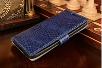"""Фирменный чехол-книжка с подставкой для ASUS ZenFone Go ZB452KG 4.5"""" лаковая кожа крокодила темно-синий"""
