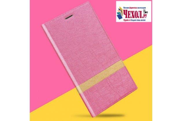"""Фирменный чехол-книжка для Asus Zenfone Go ZB500KL/ZB500KG 5.0"""" розовый с золотой полосой водоотталкивающий"""