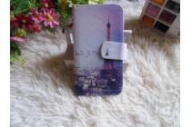 """Фирменный уникальный необычный чехол-книжка для Asus ZenFone Go ZC500TG  """"тематика Франция"""""""