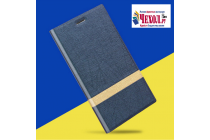 """Фирменный чехол-книжка для Asus Zenfone Go ZB500KL/ZB500KG 5.0"""" синий с золотой полосой водоотталкивающий"""